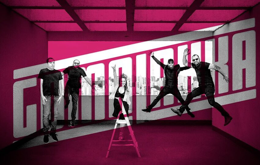 """[Premiere] Armada Pra Causar: Gomalakka solta o verbo em novo single """"Ressaca Moral"""""""