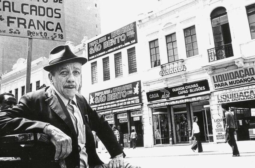 Documentários que ajudam a contar a história da música brasileira (Parte II)