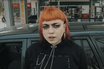 Lia Kapp - Pasiphae Verdict Videoclipe